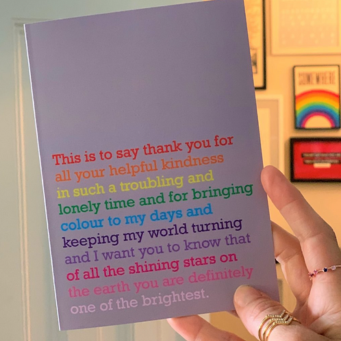'OF ALL THE SHINING STARS' THANK YOU CARD