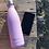 Thumbnail: Violet Reusable Thermos Bottle