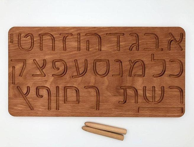 לוח עץ דו צדדי אותיות ומספרים