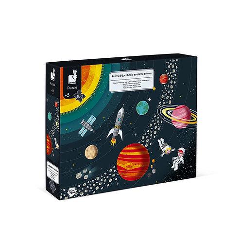 פאזל 100 חלקים מערכת השמש