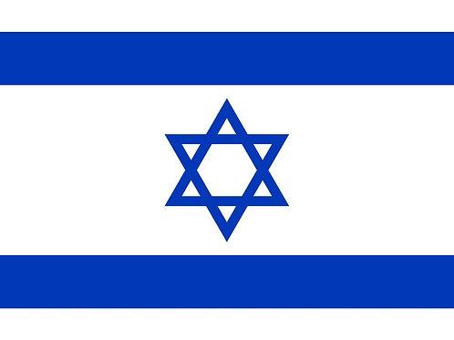 63. Israel