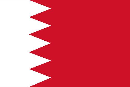 12. Bahrain