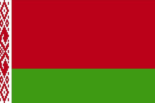 15. Belarus