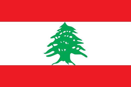 71. Lebanon
