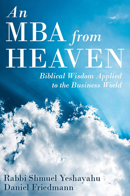 An MBA From Heaven