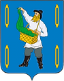 САВИНО.png