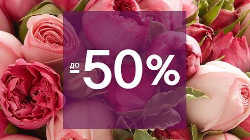 Красочные цветы5вяя10уууы5-min.jpg