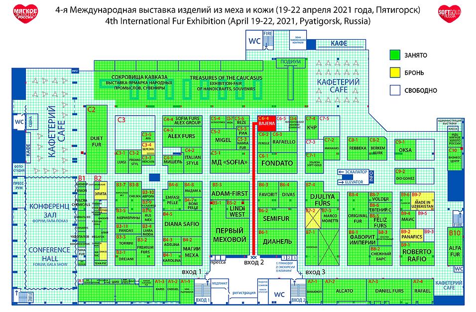 Карта Выставки.png