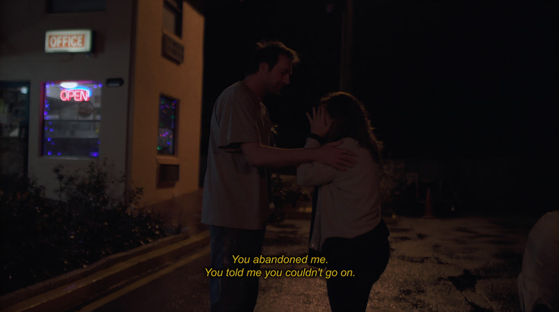 Parace Que A Llover (2017)