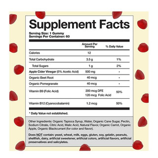 Goli supplement facts
