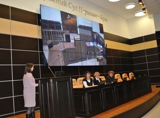 Круглый стол по новшествам арбитражного законодательства, актуальным вопросам судебных экспертиз