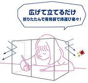 p1_01イラスト.jpg