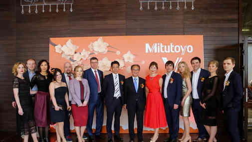 Mitutoyo Meeting Day | 100 персон