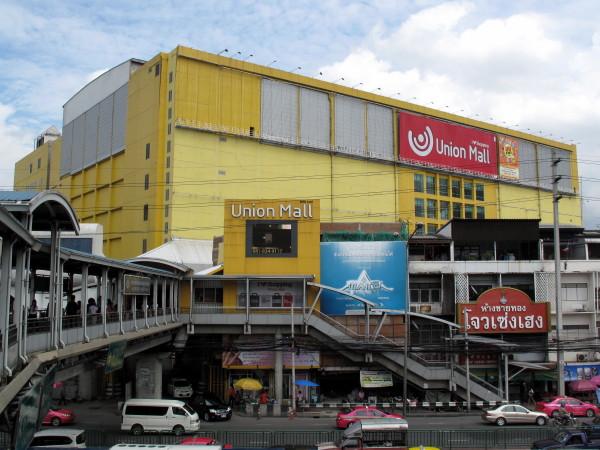 Union Mall Bangkok