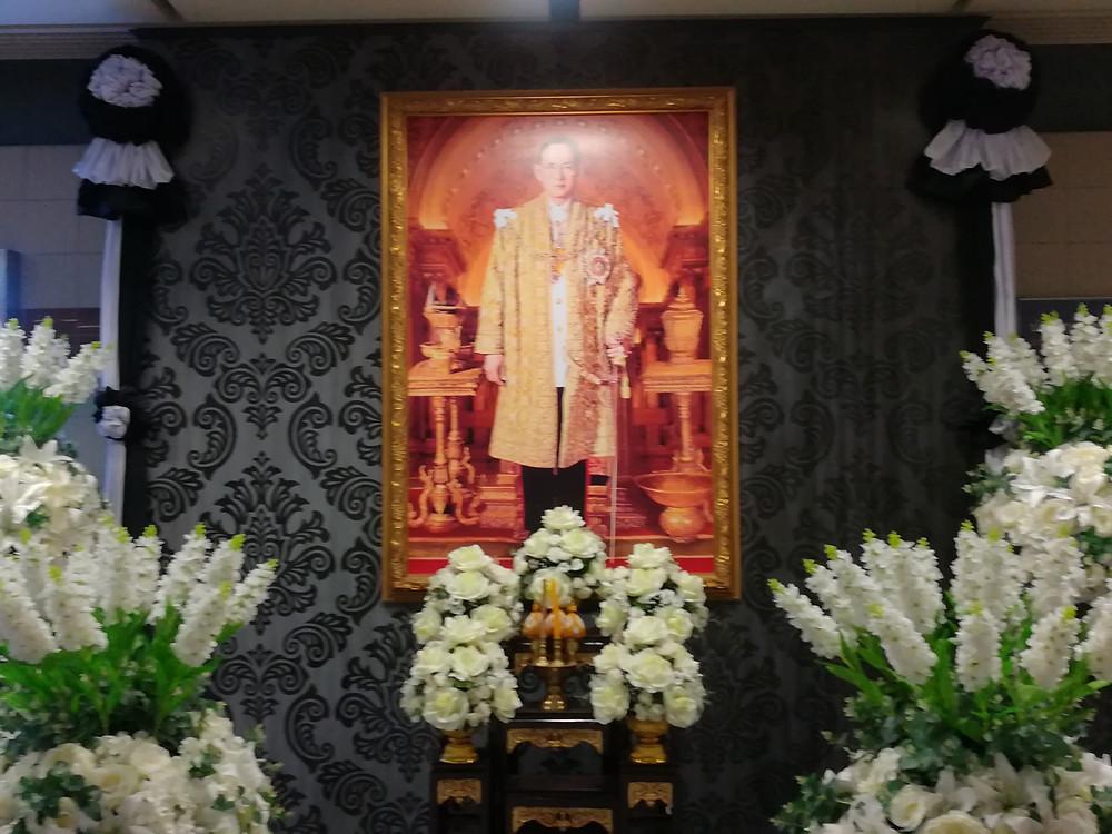 King Rama IX