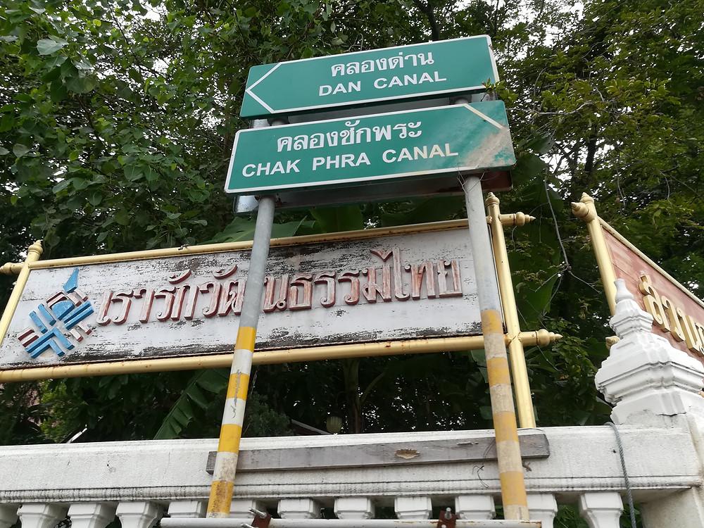 Chao Phraya River & Waterways