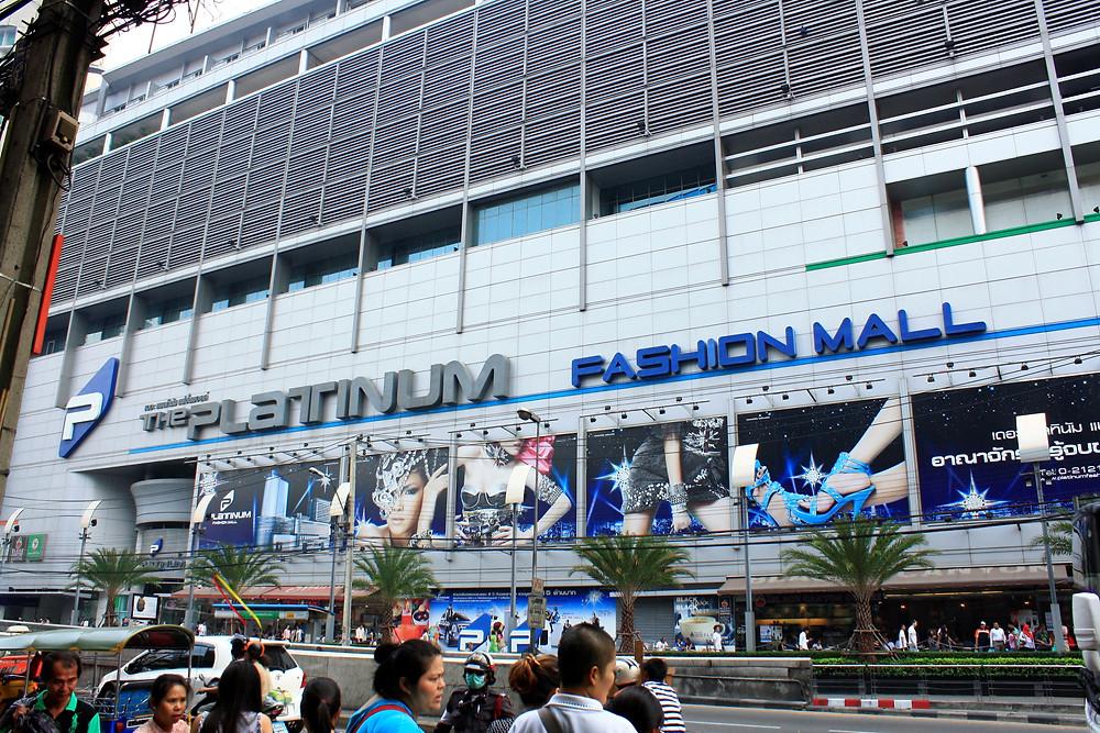 The Platinum Fashion Mall Bangkok