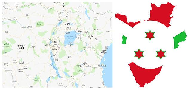 부룬디_지도,국기.jpg