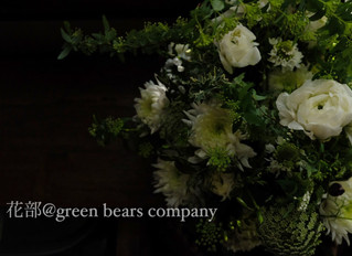 花部@green bears company