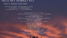 BLUE SKY MARKET#13