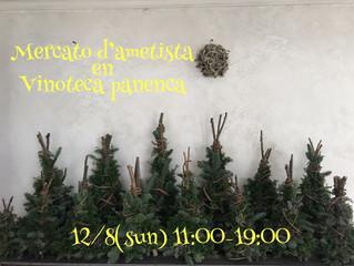 Mercato d'ametista en VINOTECA PANENCA