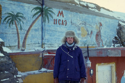 Антарктида. 1987