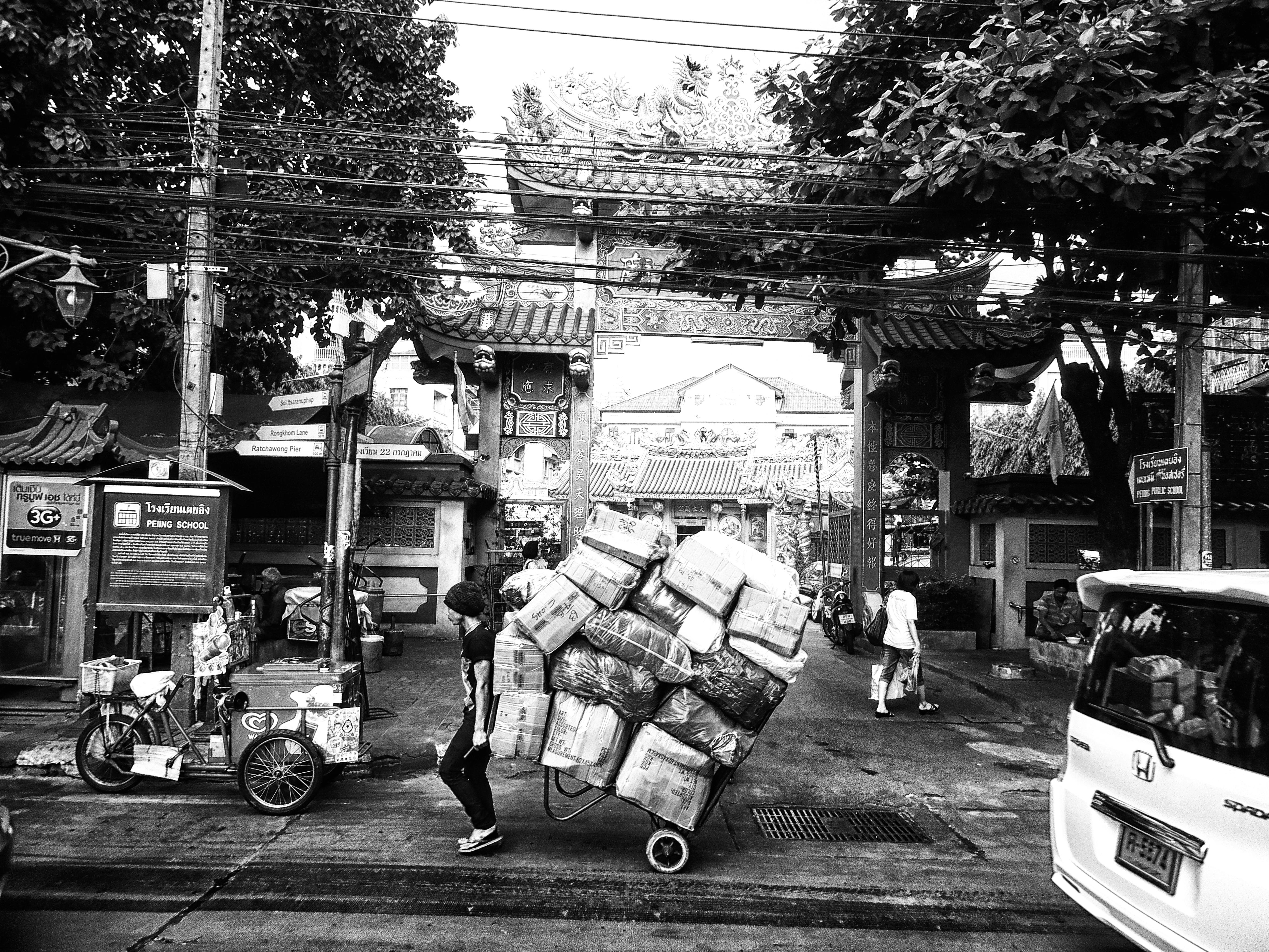 Бангкок -   декабрь 2012.jpg
