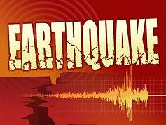earthquake-logo.jpg
