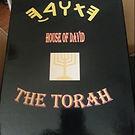 Hebrew Torah Book | The House of David