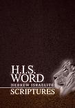 Hebrew Israelite Scriptures | Khai Yashua Press
