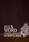 H.I.S. WORD SCRIPTURES 1611 Edition