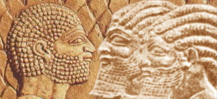 Facial Image of Biblical Jews from Israel