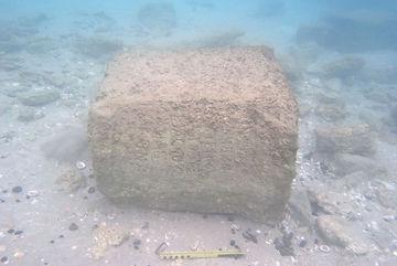 Underwater Hebrew Tablet Reveals Biblical-Era Ruler of Judea