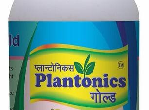 Very Effective Organic fertilizer for higher growth