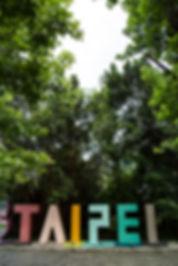 taiwan - taipei - travel-report.nl