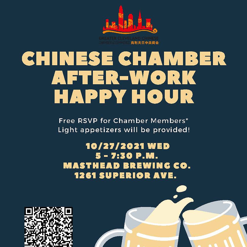 Chinese Chamber After-Work Happy Hour (Registration required)