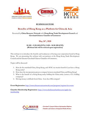 BUSINESS LECTURE - Benefits of Hong Kong as a Platform for China & Asia