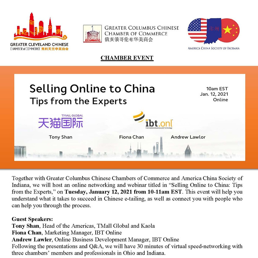 Selling Online to China - Tips from the Experts