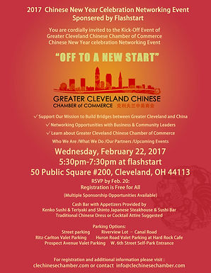 2017 Chinese New Year Celebration Networking Event Sponsored by Flashstart