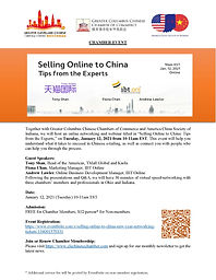 Selling Online to China: Tips from the Experts