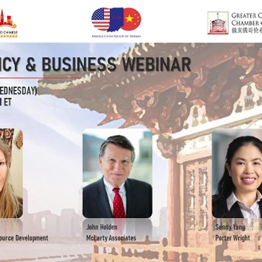 China Policy & Business Webinar