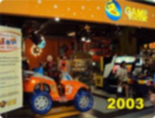 Game Station 2003.jpg