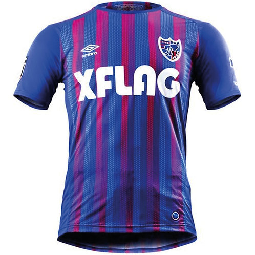 FC Tokyo 2020 İç Saha Forması