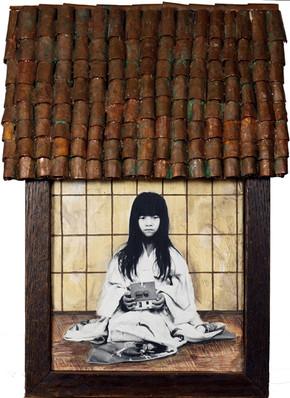 Seated Zashiki Warashi