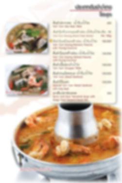 เมนูอาหาร&ของหวาน&wine พร้อมราคา_190325_