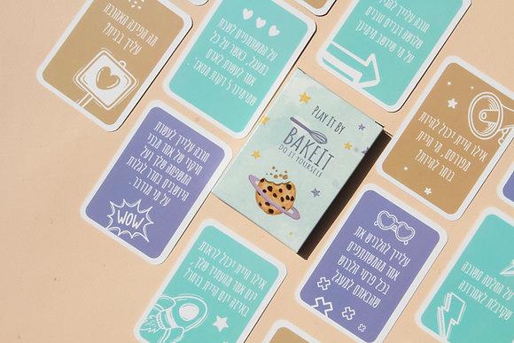 משחק קלפים חוויתי המתאים לכל הגילאים