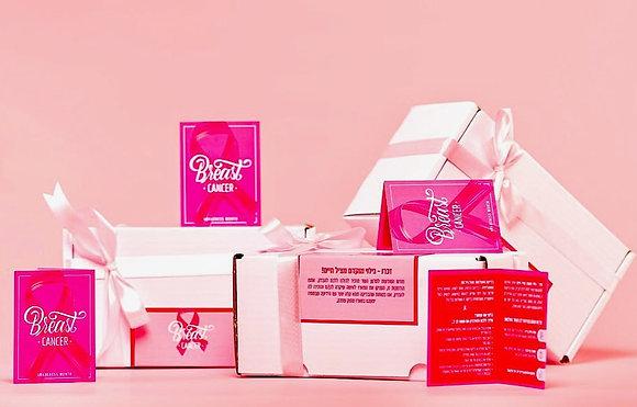 מארז תזכורת לכבוד חודש המודעות לסרטן השד