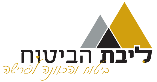 cropped-לוגו2.png