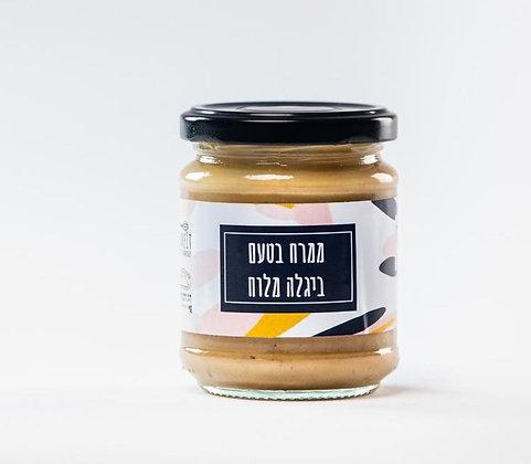 Salty pretzel cream