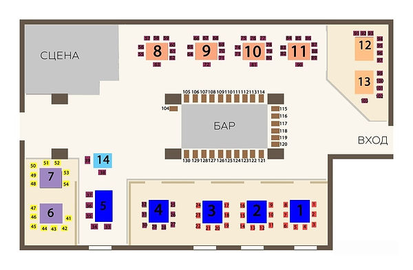 схема зала екб.jpg